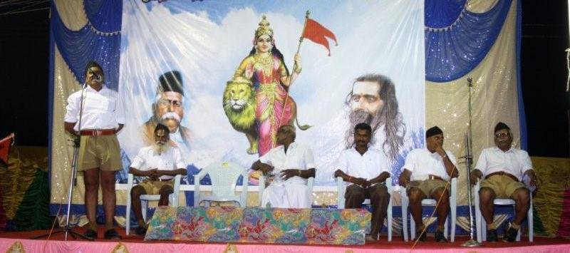 RSS-bharatmata