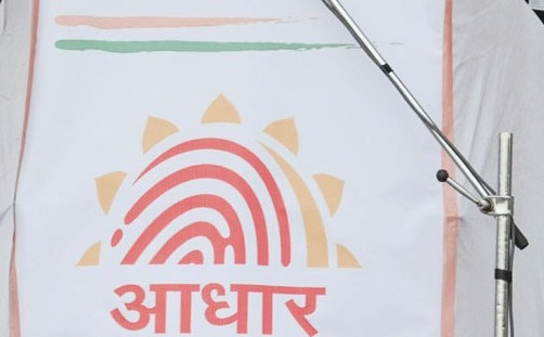 The Prime Minister, Dr. Manmohan Singh addressing at the launch of the Aadhaar Number under Unique Identification Authority of India, at Tembhli village, Nandurbar, Maharashtra on September 29, 2010.