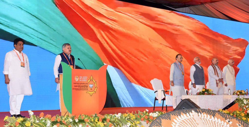 Lotuses, BJP, Odisha