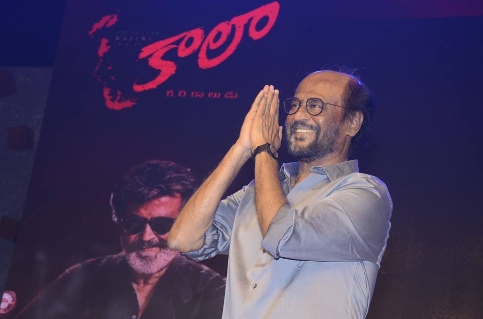 Rajnikant at Kaala pre release event, Hyderabad