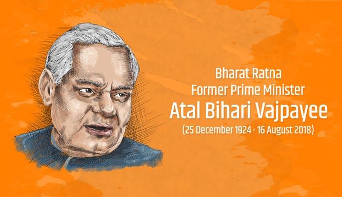 Pic credit: BJP website